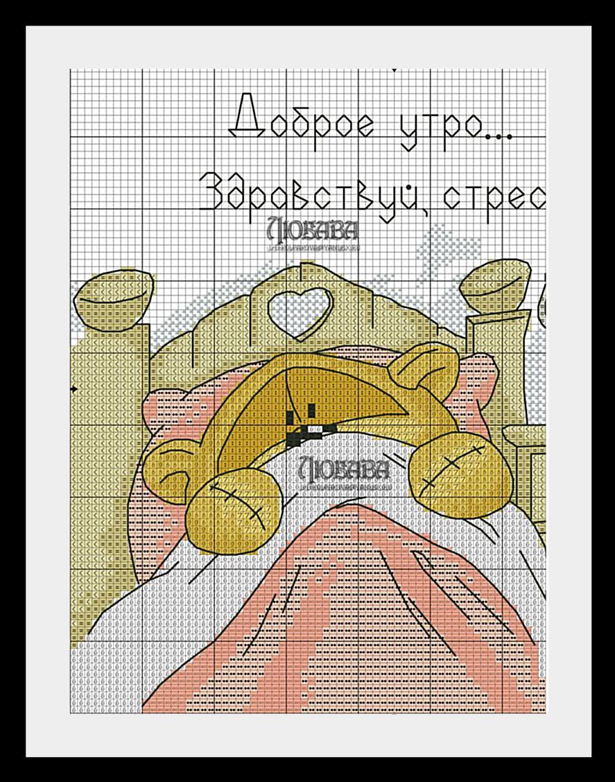 Мишка 5 2 схема Мишки Fizzy Moon (часть первая)