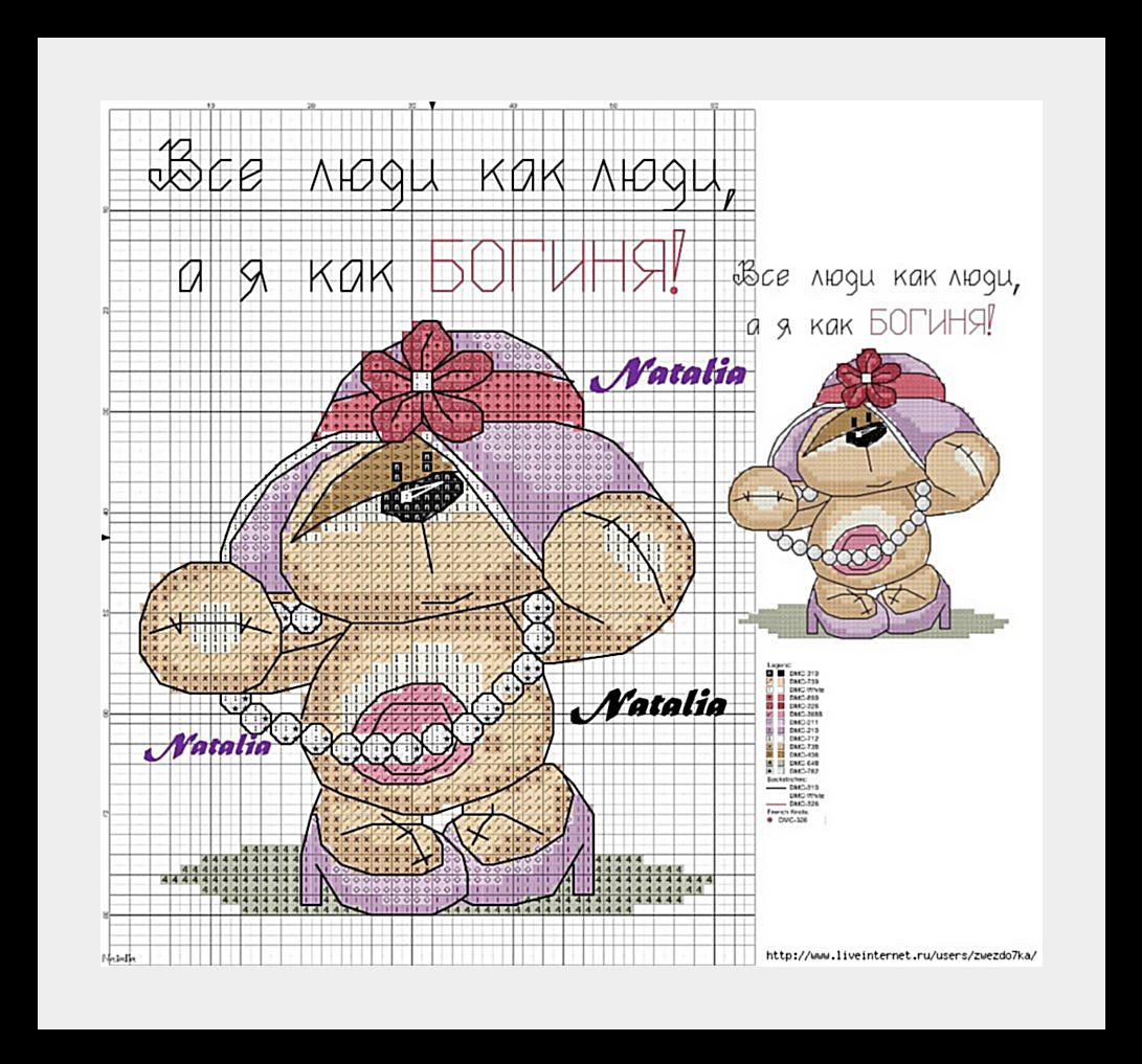 мишка богиня схема Мишки Fizzy Moon (часть первая)