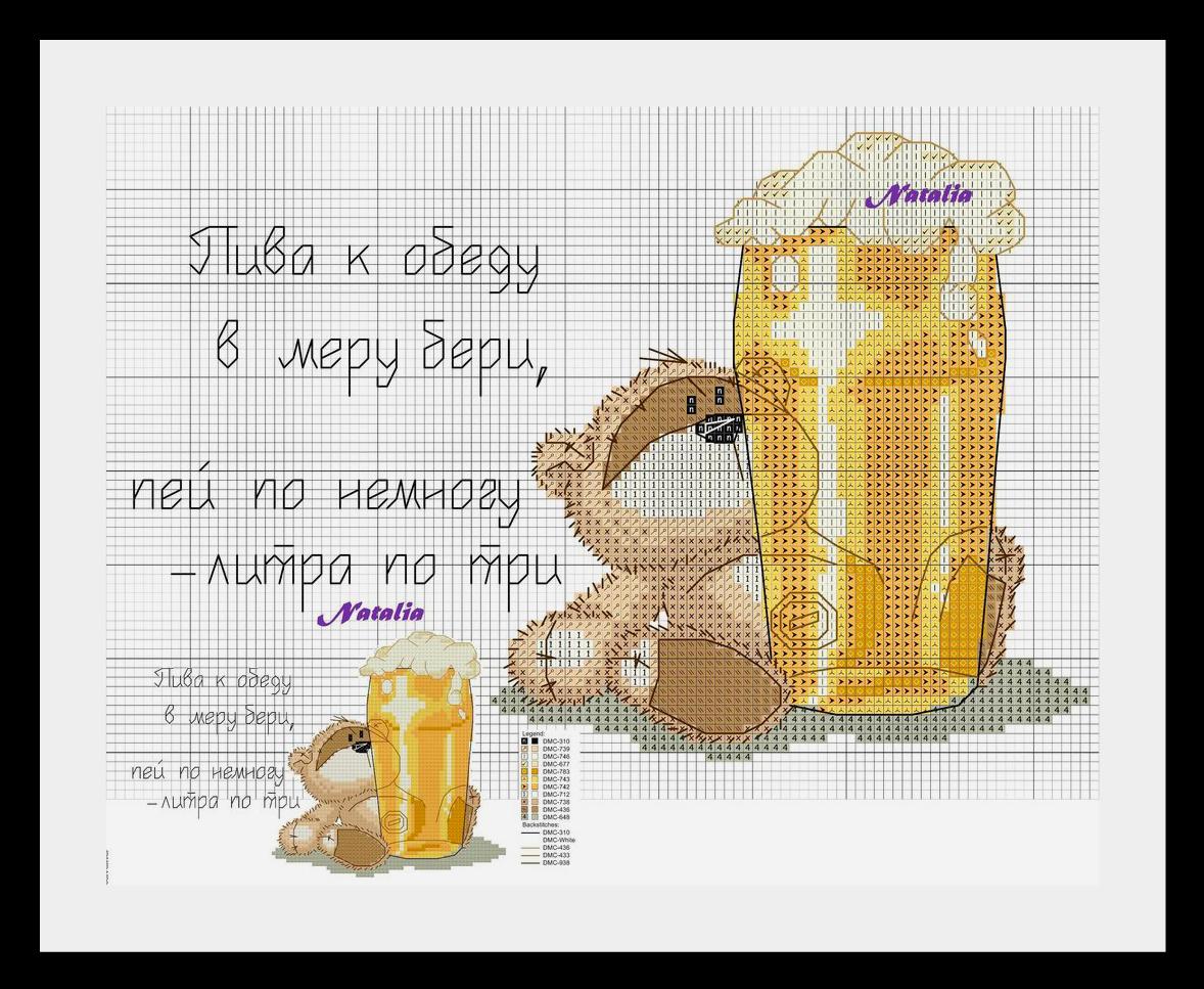 мишка с пивом схема Мишки Fizzy Moon (часть вторая)
