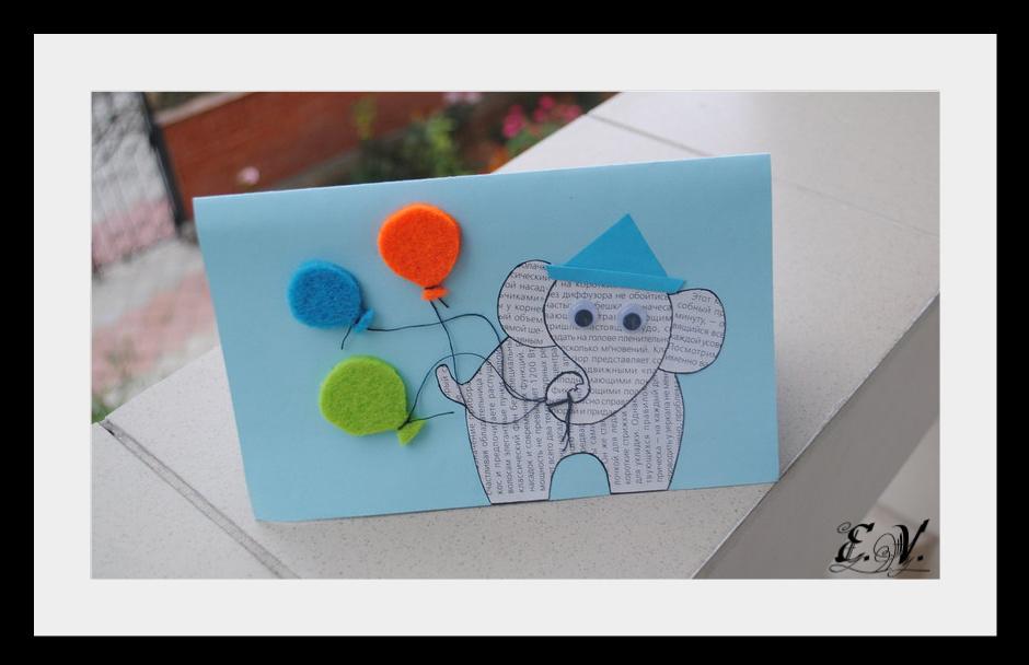 DSC 0069 Детская открытка Слоник
