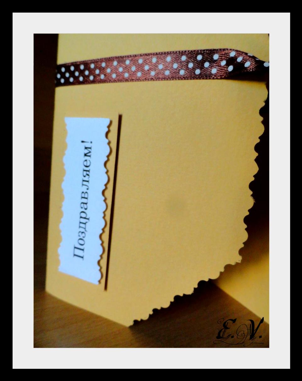 коверт открытка4 Конверт для денег на день рождения