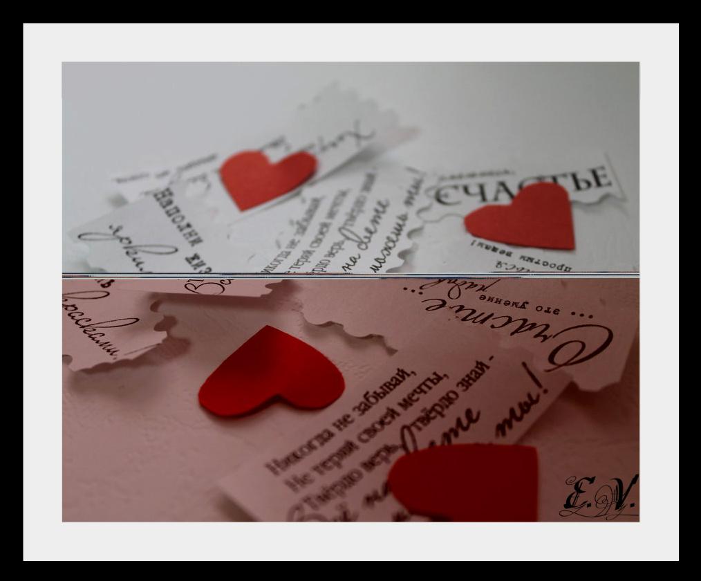 14fevralya4 Валентинка – чайный пакетик