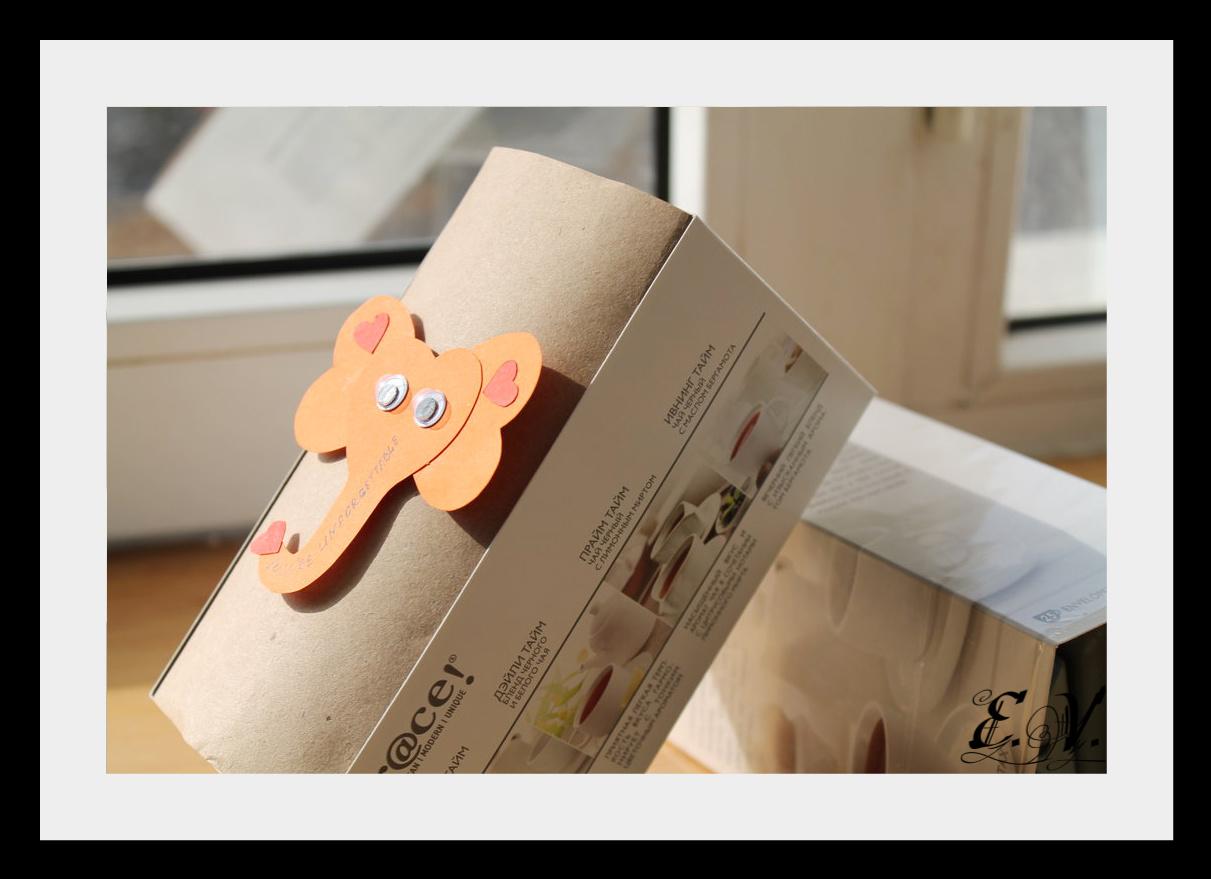 slonik2 Упаковка подарков   веселый слоник