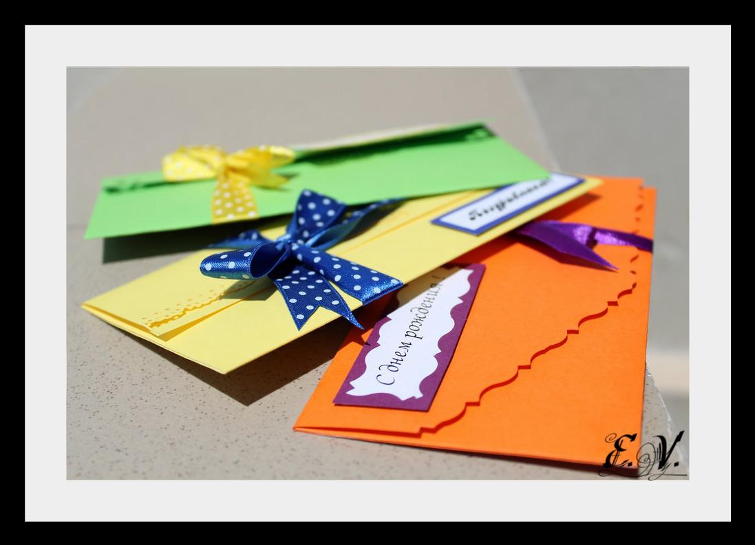 konvert Яркие конверты.