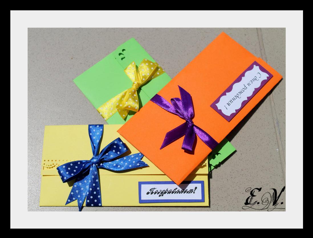 konvert1 Яркие конверты.