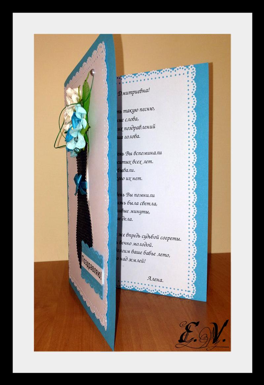 vaza s cvetami1 Открытка в голубых тонах Ваза с цветами