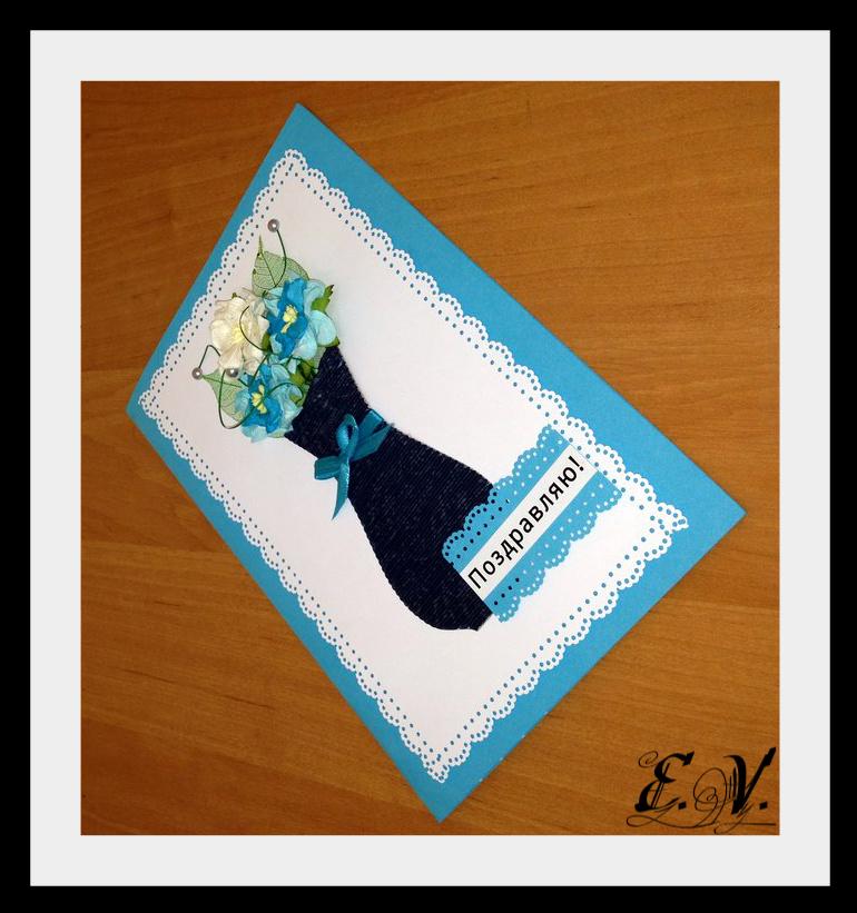 vaza s cvetami3 Открытка в голубых тонах Ваза с цветами
