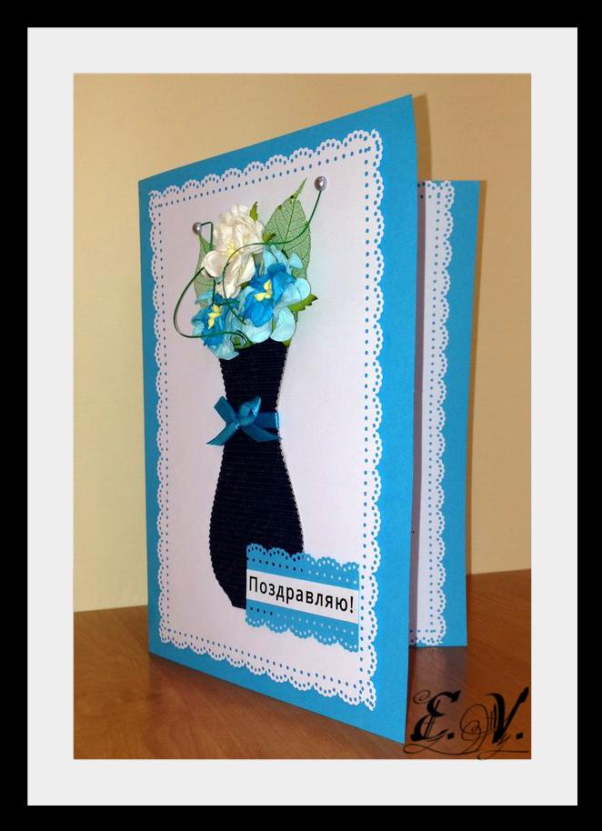 vaza s cvetami4 Открытка в голубых тонах Ваза с цветами