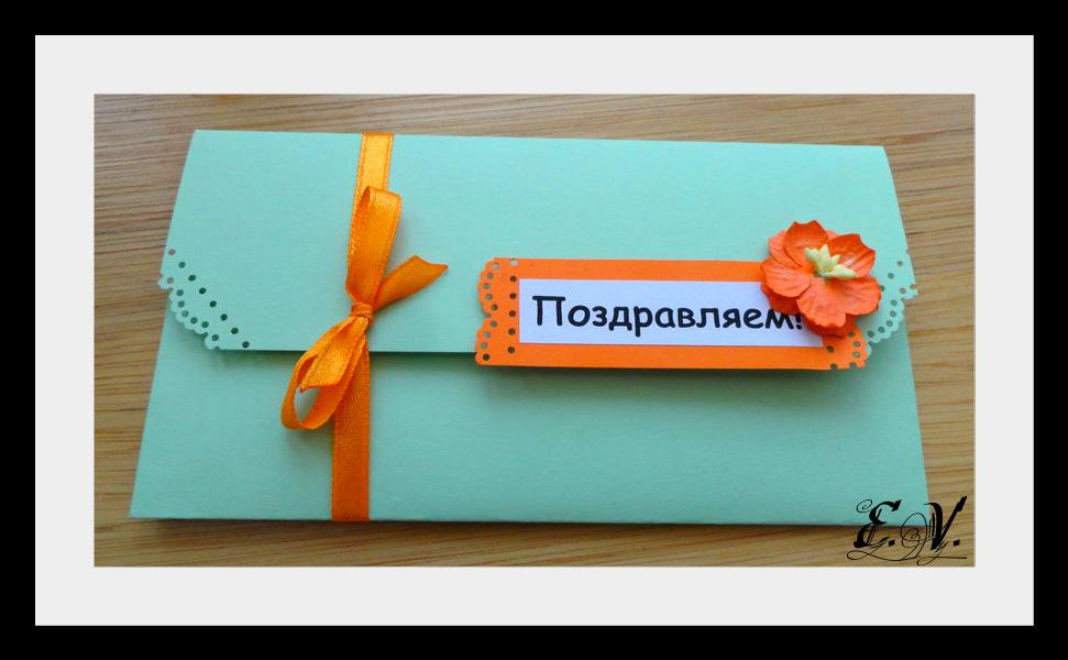 konvert16 Цветочный конверт.