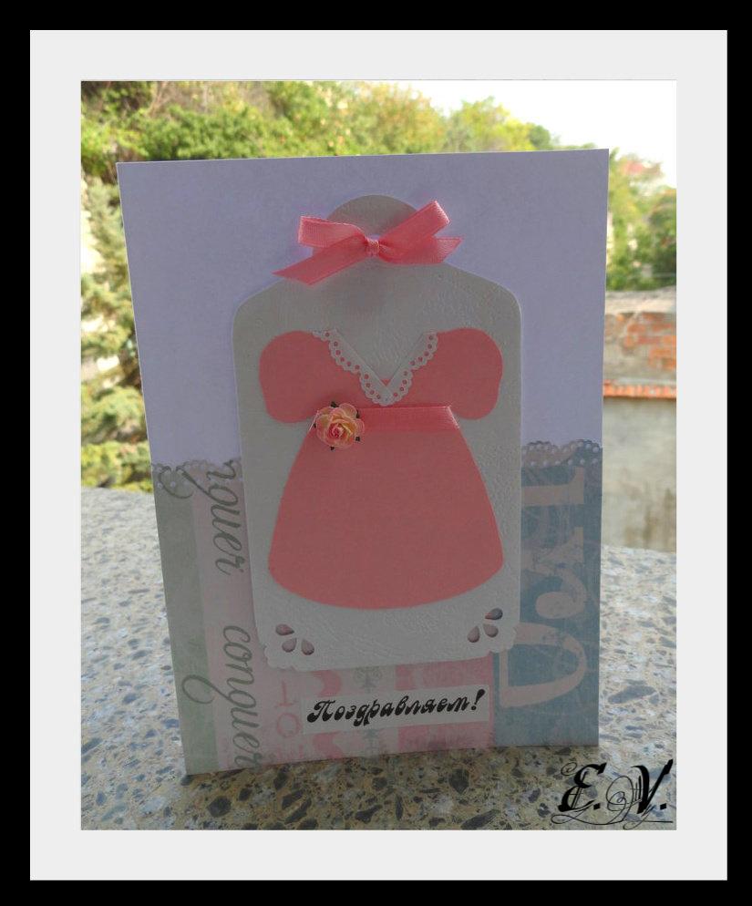 otkrutka plate5 Розовое платье для маленькой принцессы.