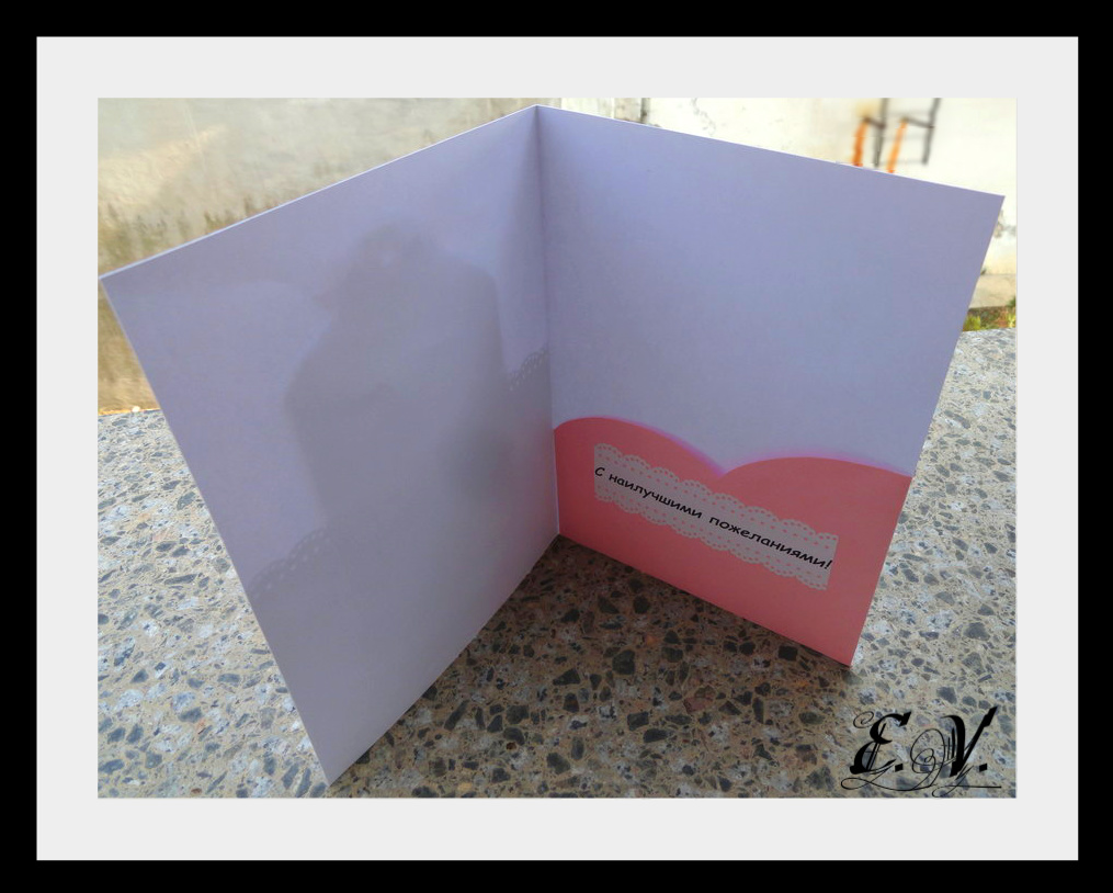 otkrutka plate6 Розовое платье для маленькой принцессы.