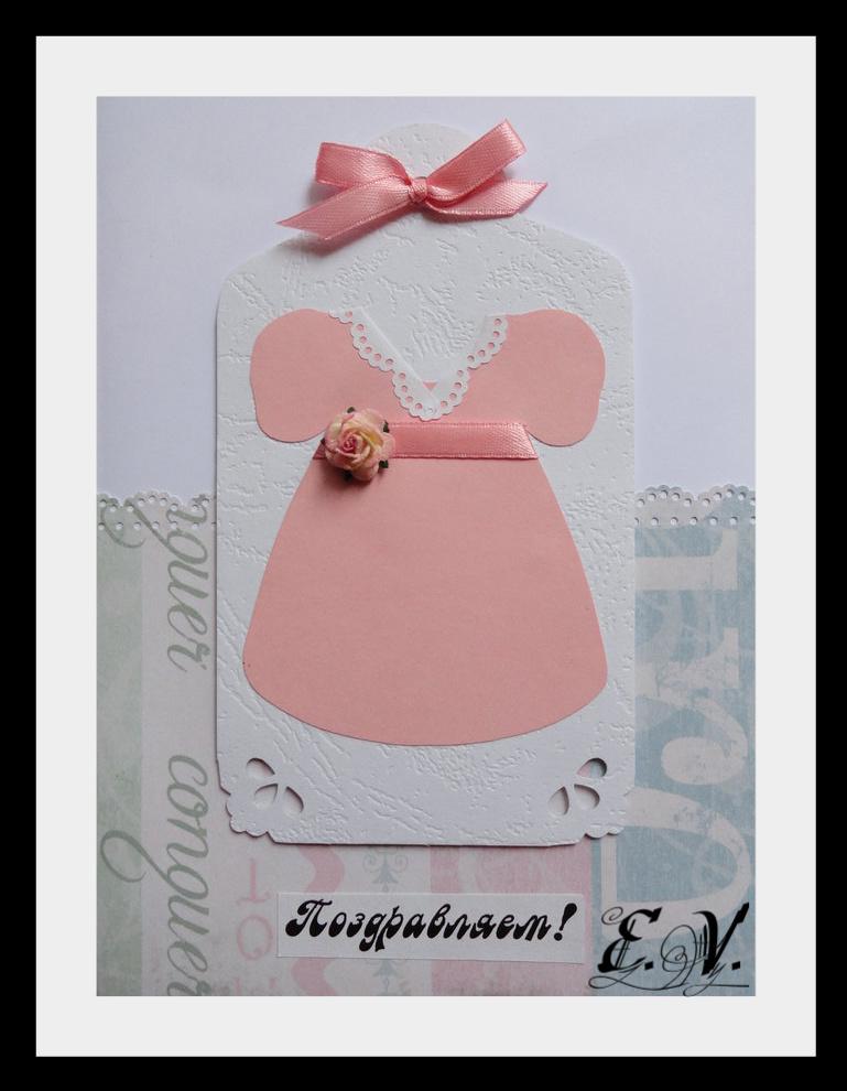 otkrutka plate7 Розовое платье для маленькой принцессы.