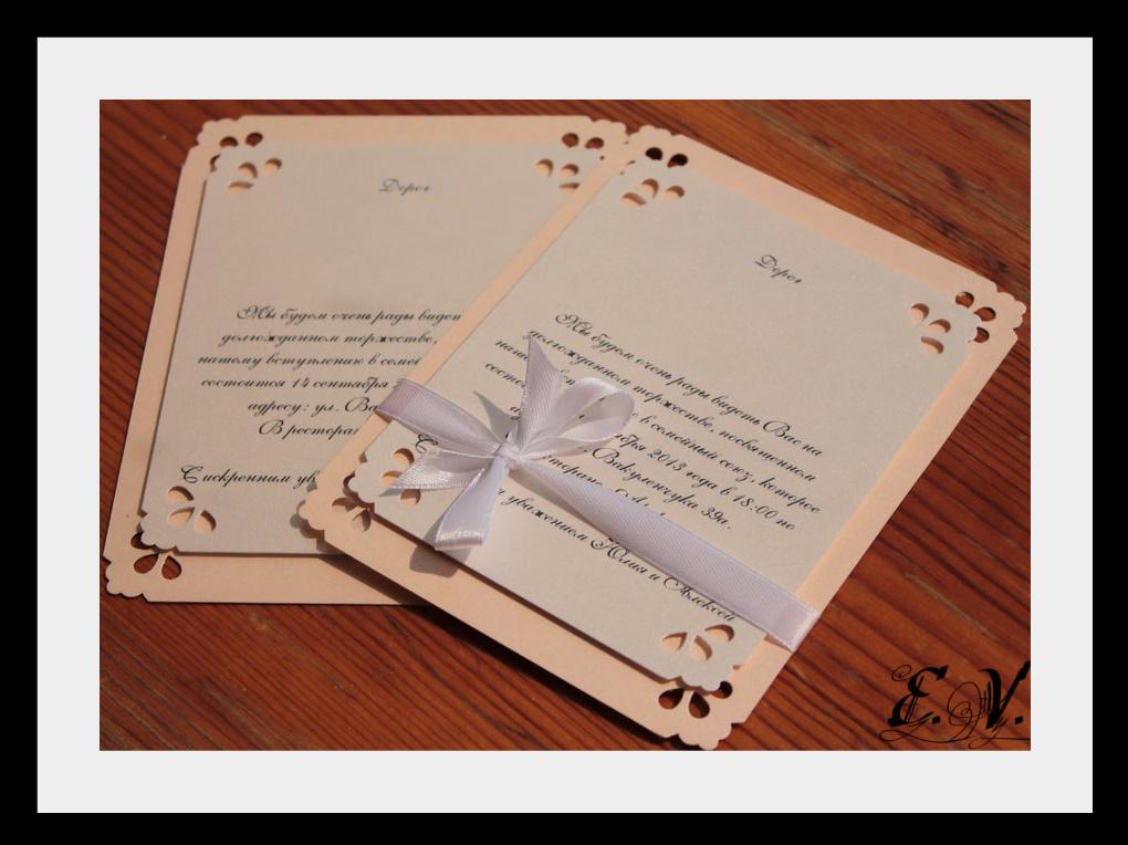 priglasitelnue7 Приглашения на свадьбу