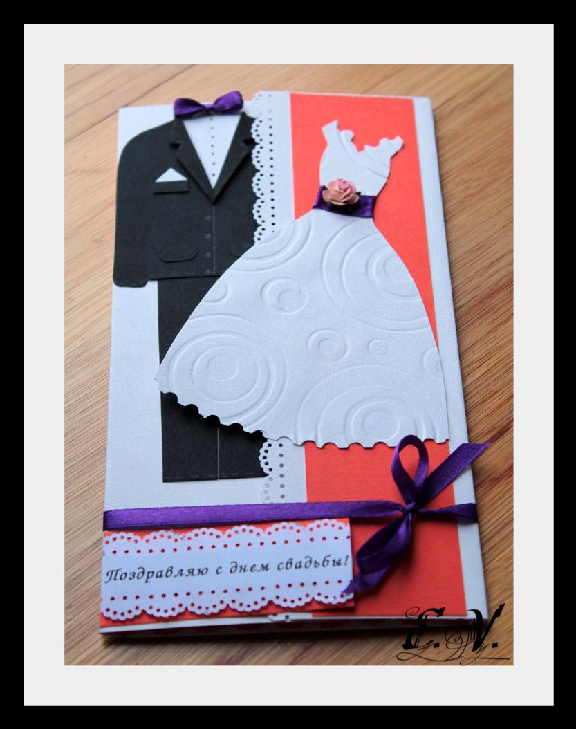 svadbnaya11 Открытка на свадьбу по мотивам зефирной пары