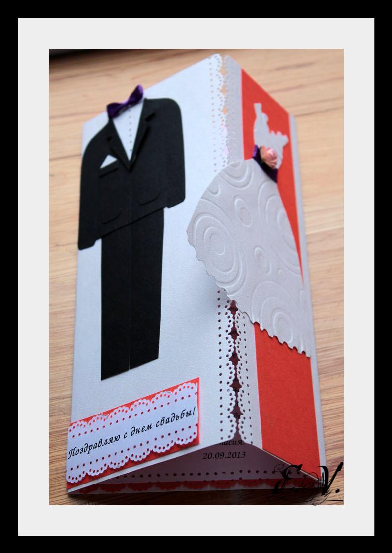 svadbnaya15 Открытка на свадьбу по мотивам зефирной пары