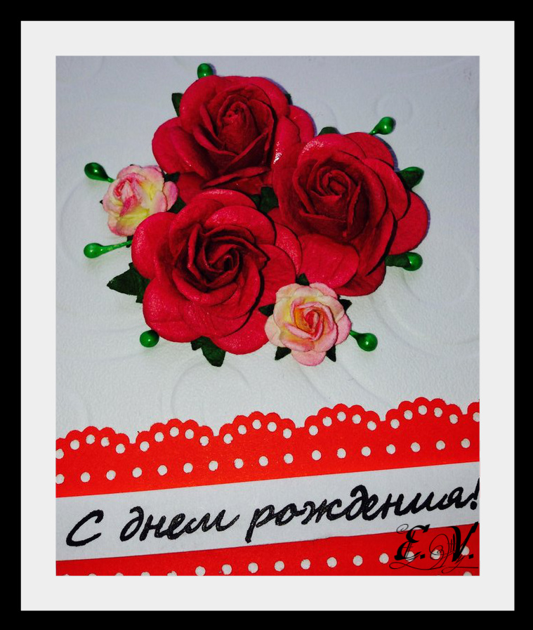 otkrutka na dr11 Алые розы.