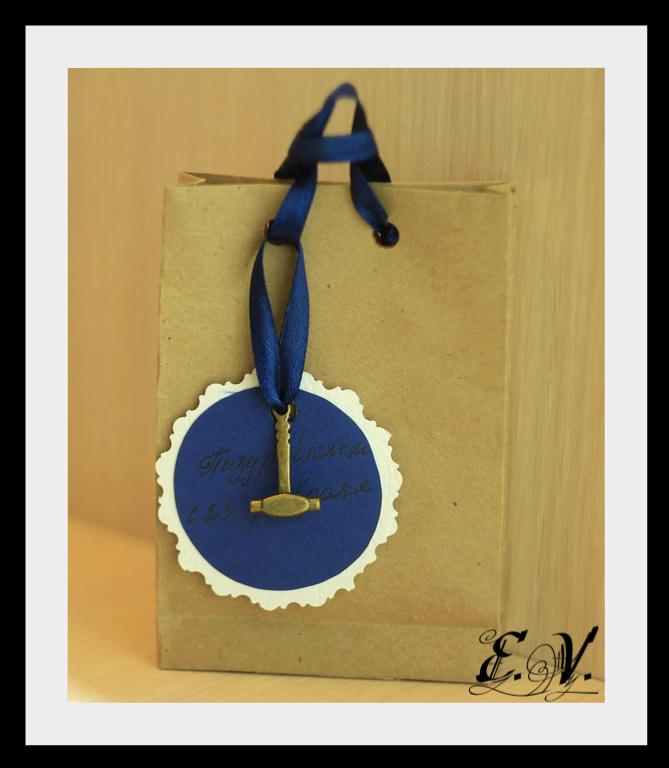 paket1 Упаковка подарка для мужчин.