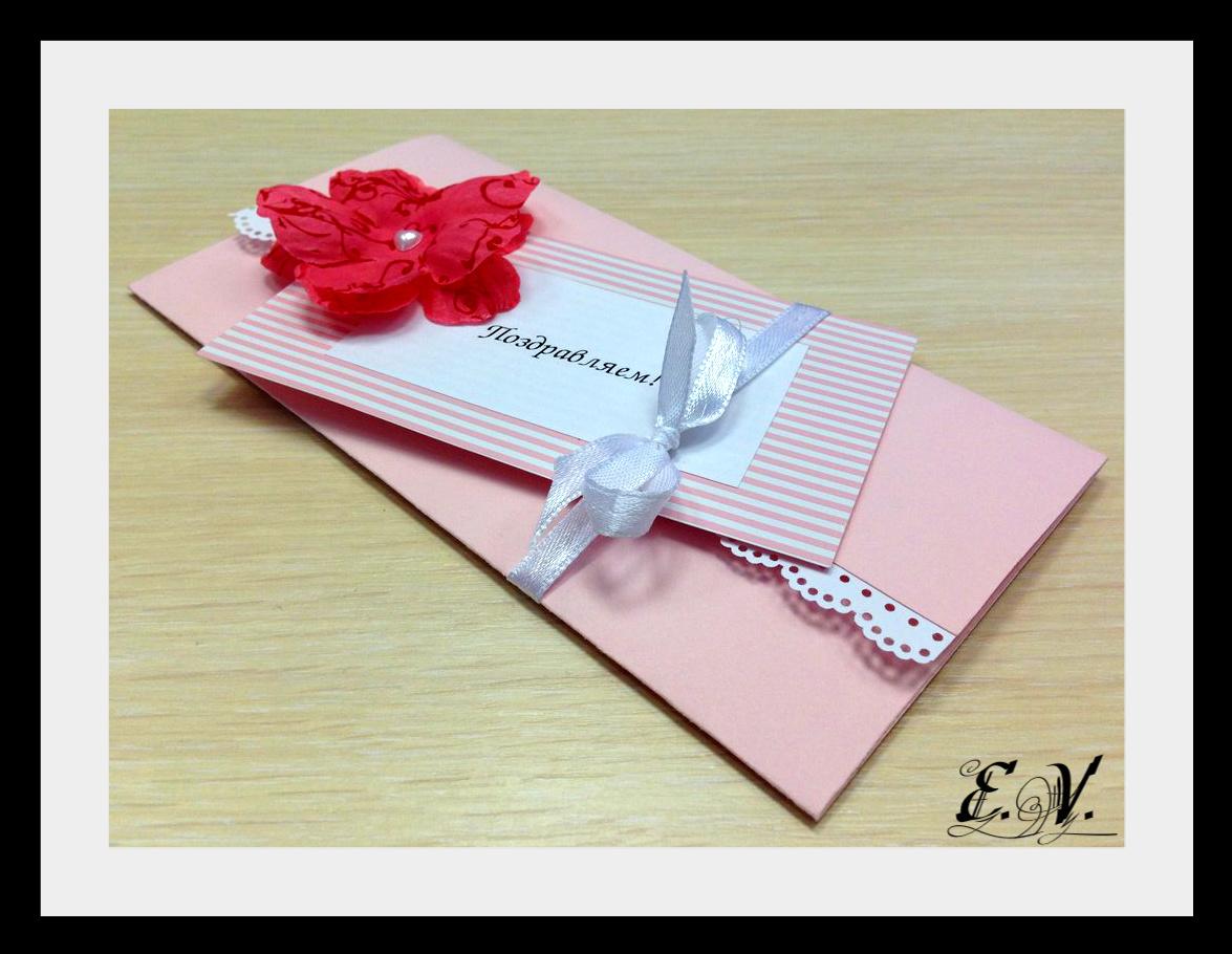konvert57 Новая работа: конверт для денег.
